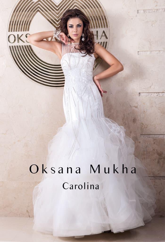 Свадебное платье с пышной юбкой «рыбка» и вышивкой по верху.