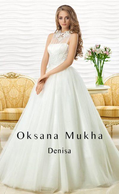 Denisa-1