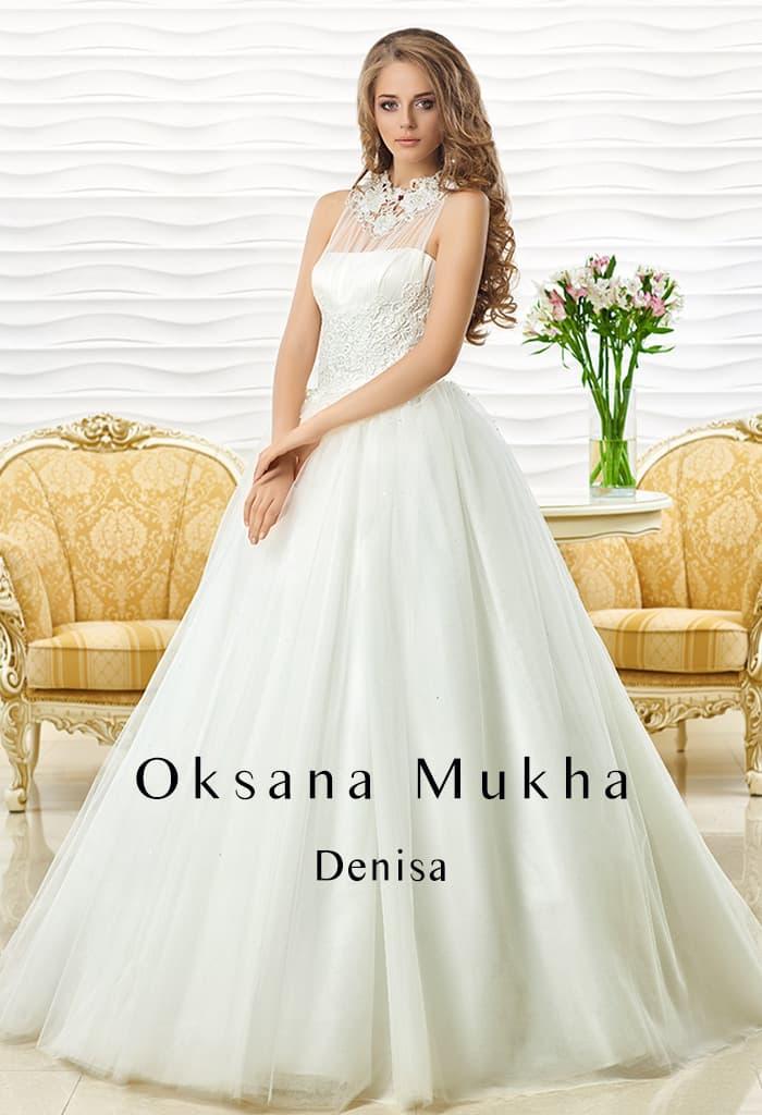 Женственное свадебное платье с кружевным верхом с американской проймой.
