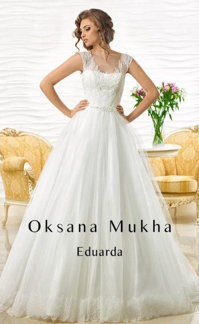 Eduarda-2