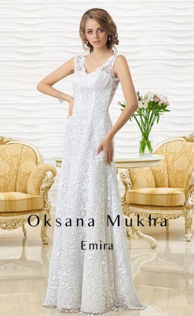 Emira-1