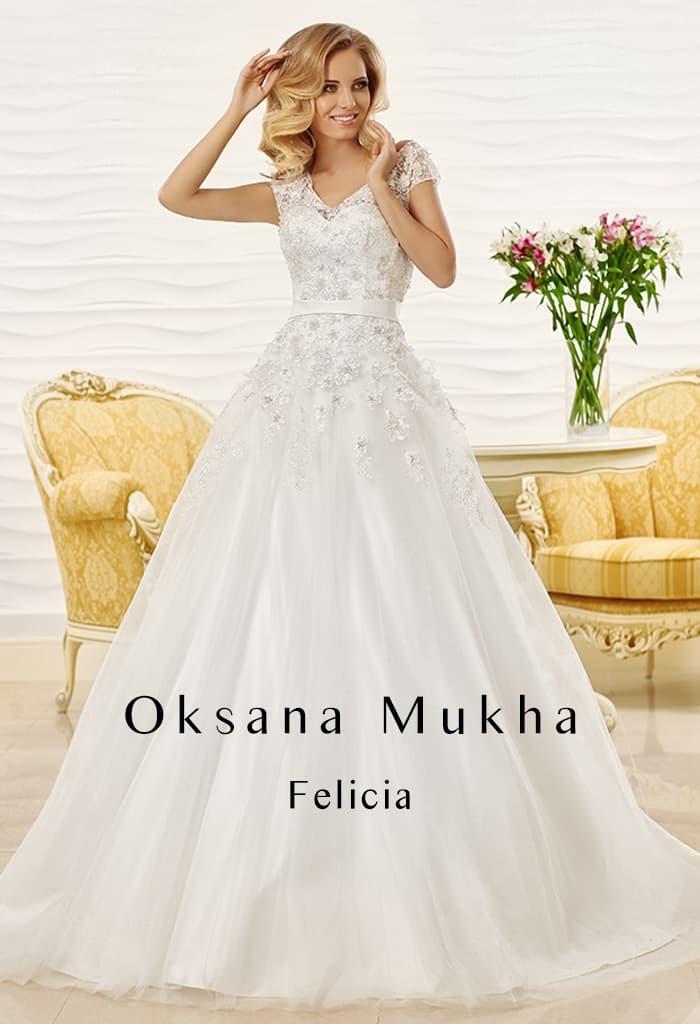 Свадебное платье «принцесса» с вырезом на спинке и кружевным декором.