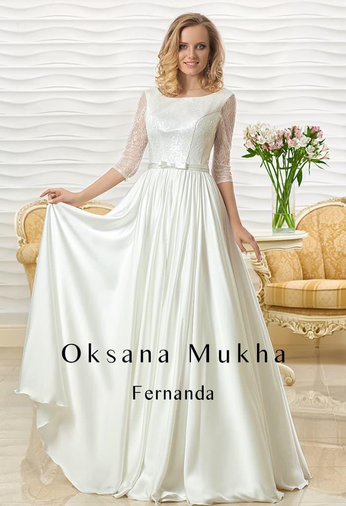 Закрытое свадебное платье с элегантной юбкой и кружевным рукавом до локтя.