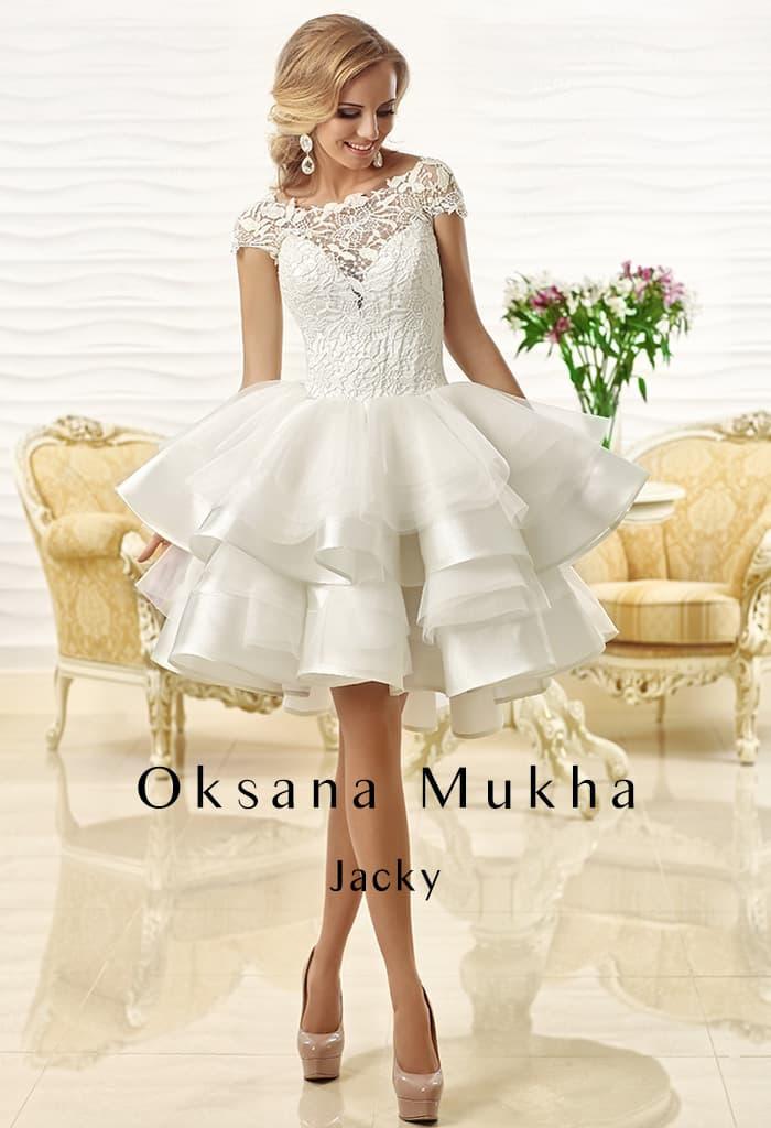 Короткое свадебное платье с кружевным верхом и пышной юбкой.