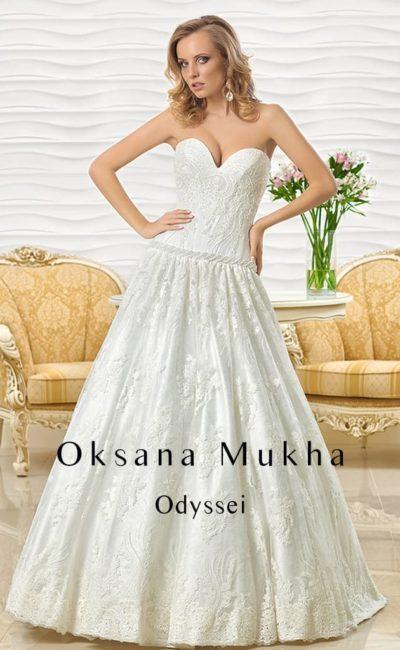 Odyssei-1
