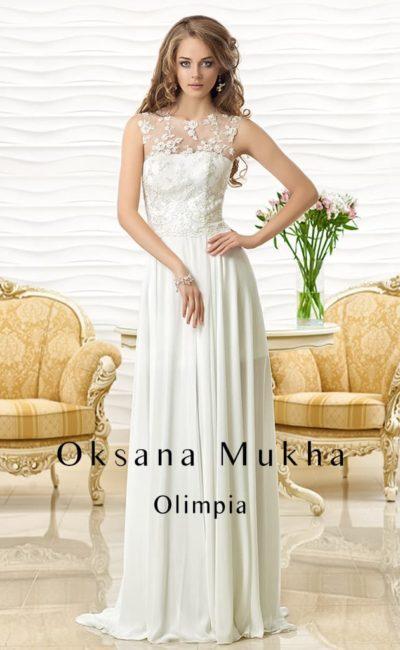 Olimpia-2