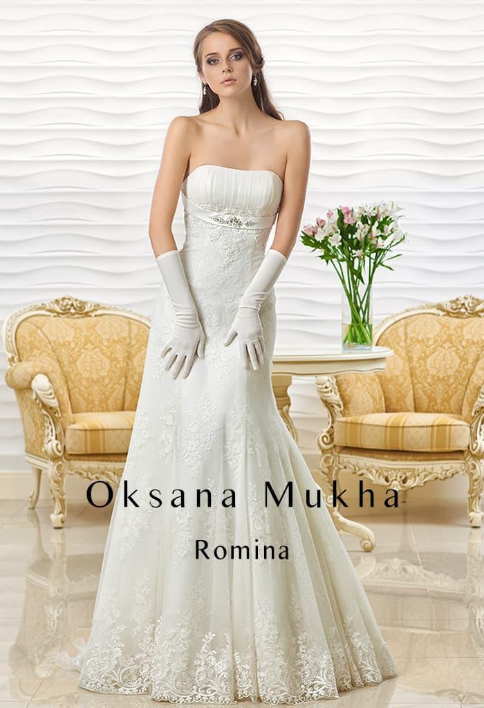 Открытое свадебное платье «русалка» с нежной кружевной отделкой.