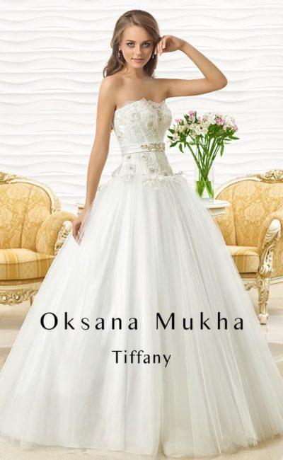 Tiffany-1