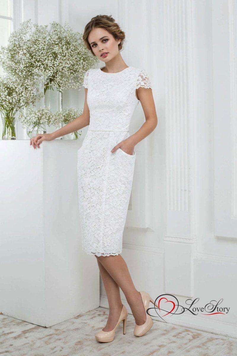 Закрытое свадебное платье-футляр с карманами и коротким фигурным рукавом.