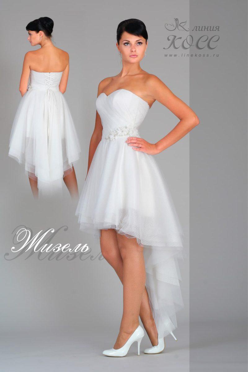 Нежное свадебное платье с укороченным спереди подолом и декольте «сердечком».