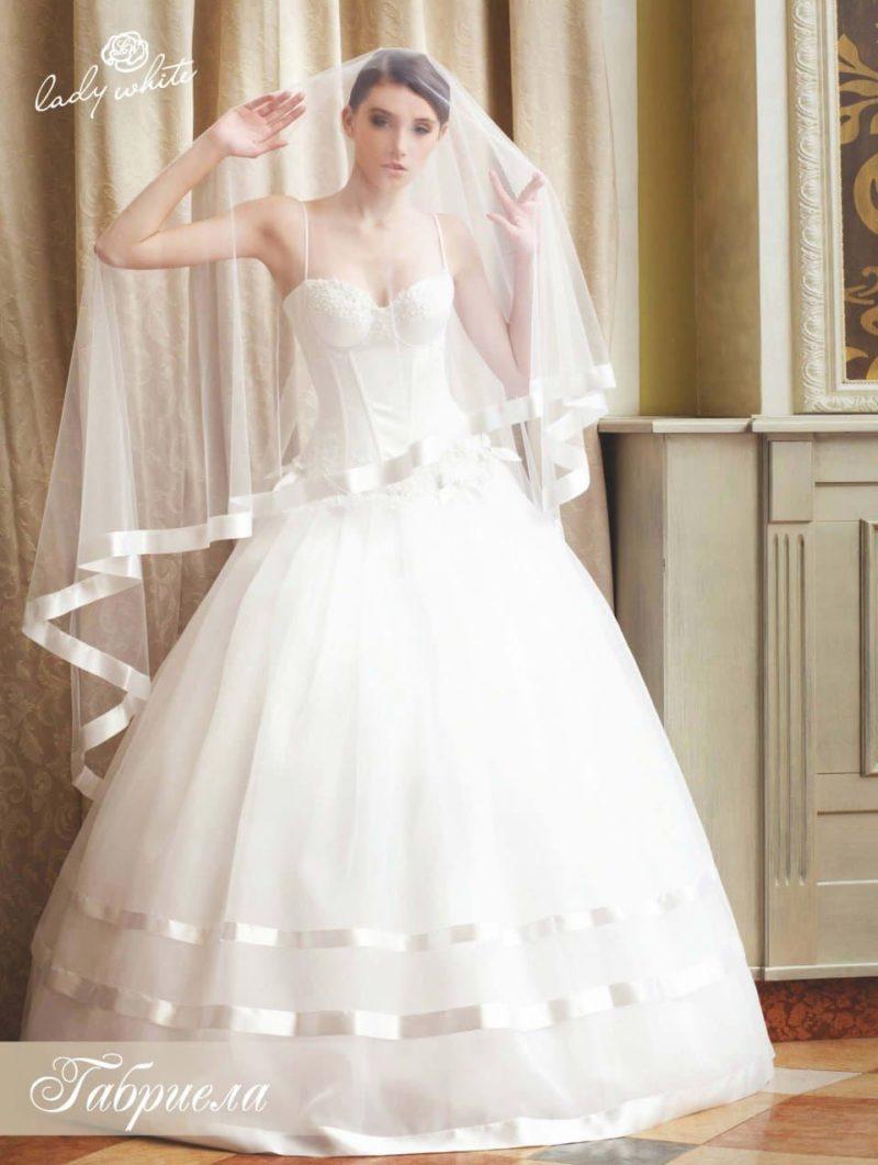 Пышное свадебное платье с нежными узкими бретелями.
