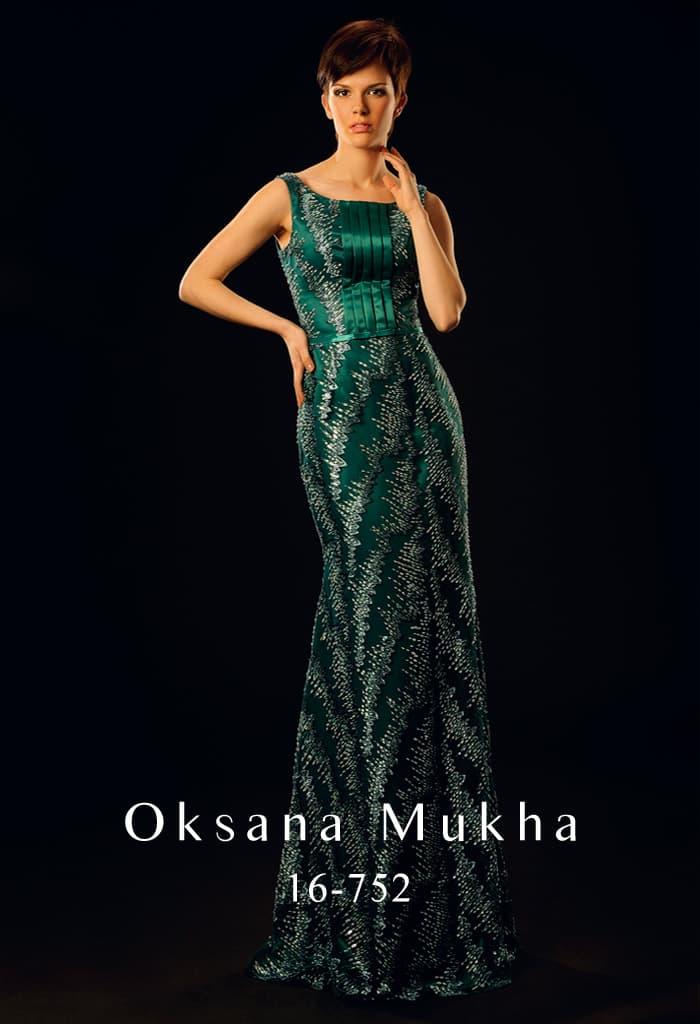 Роскошное вечернее платье из темно-зеленого атласа, украшенного серебристой вышивкой.