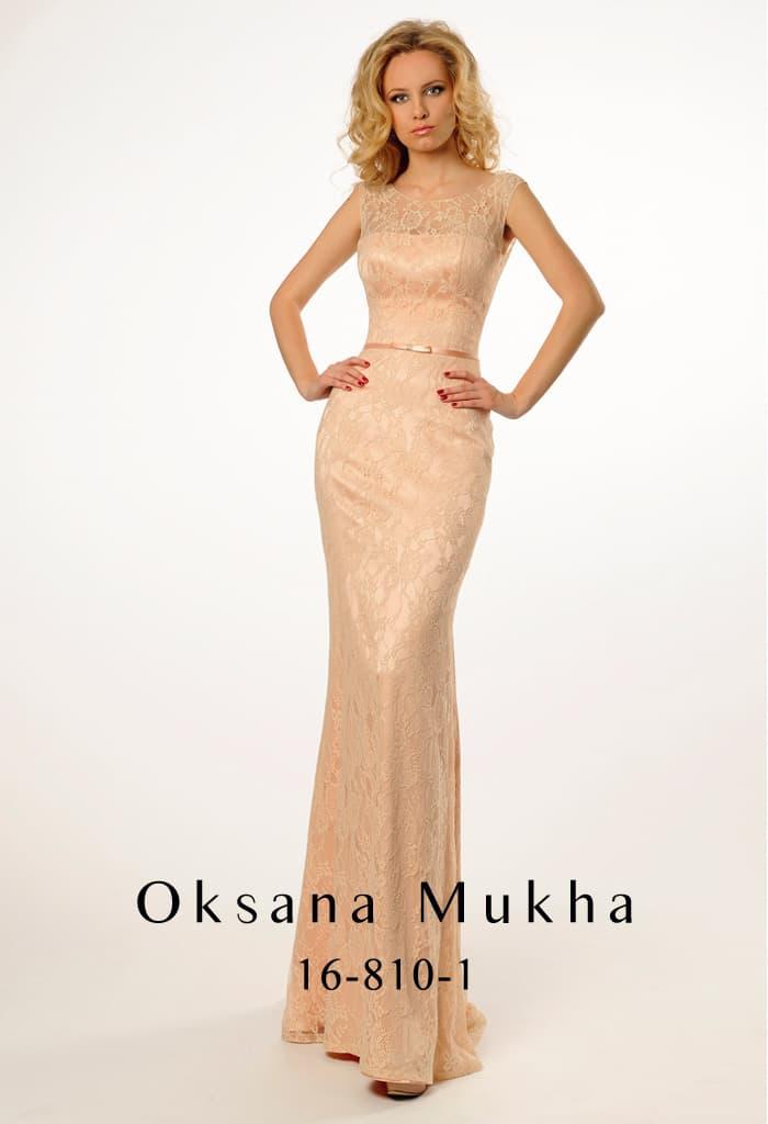 Облегающее вечернее платье с атласной бежевой подкладкой и кружевным декором в тон.