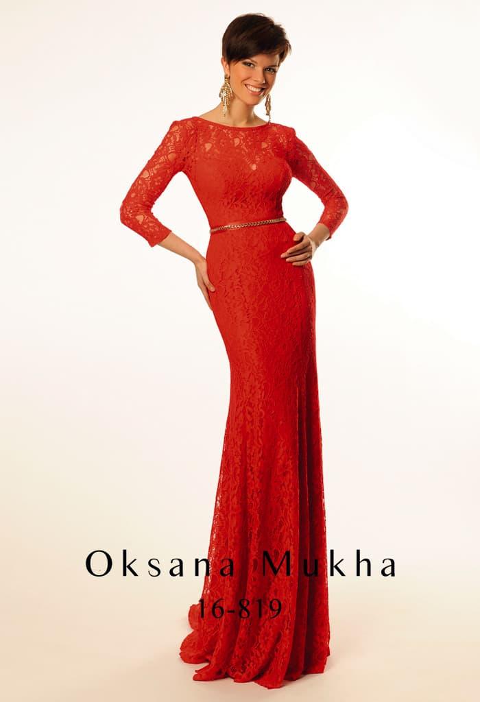 Закрытое кружевное вечернее платье с рукавами три четверти и изящным округлым вырезом.