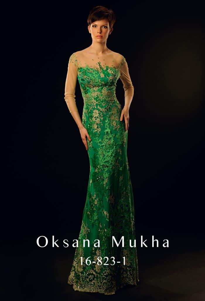 Изумрудное вечернее платье с бежевой подкладкой и полупрозрачным оформлением верха.