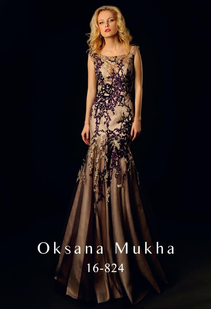 Вечернее платье шоколадного оттенка с фиолетовой вышивкой по закрытому верху.