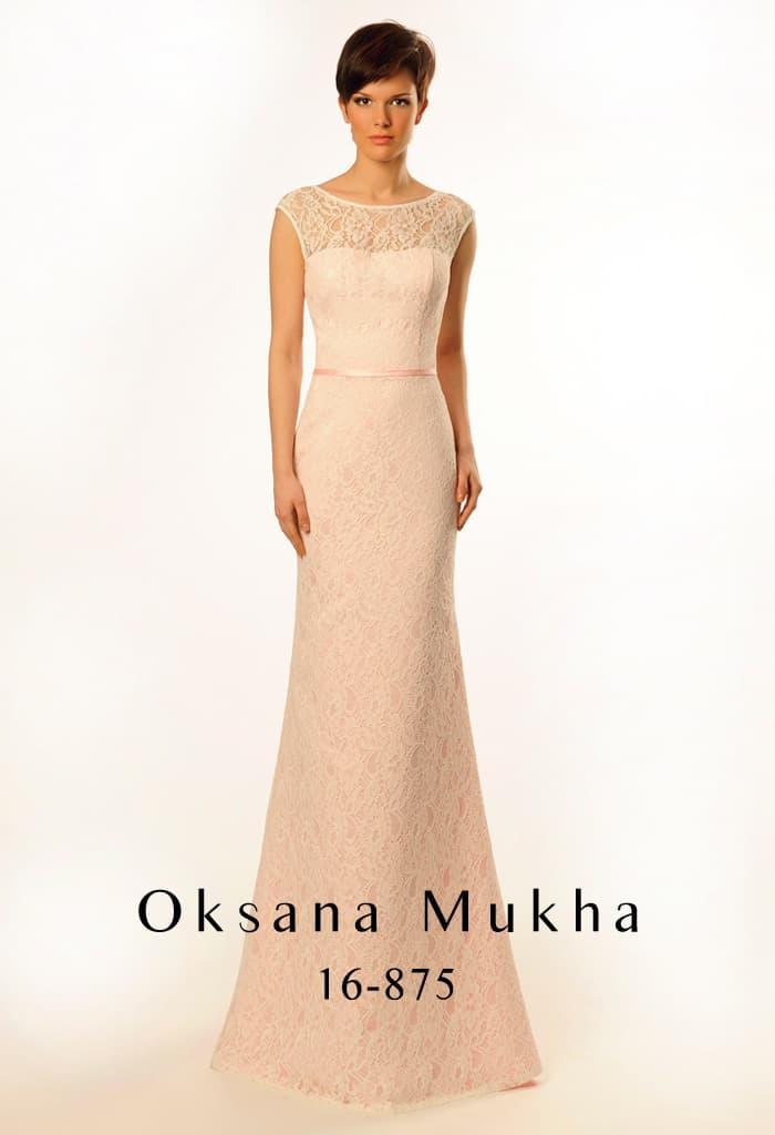 Облегающее вечернее платье кремового цвета с кружевным декором и вырезом на спинке.