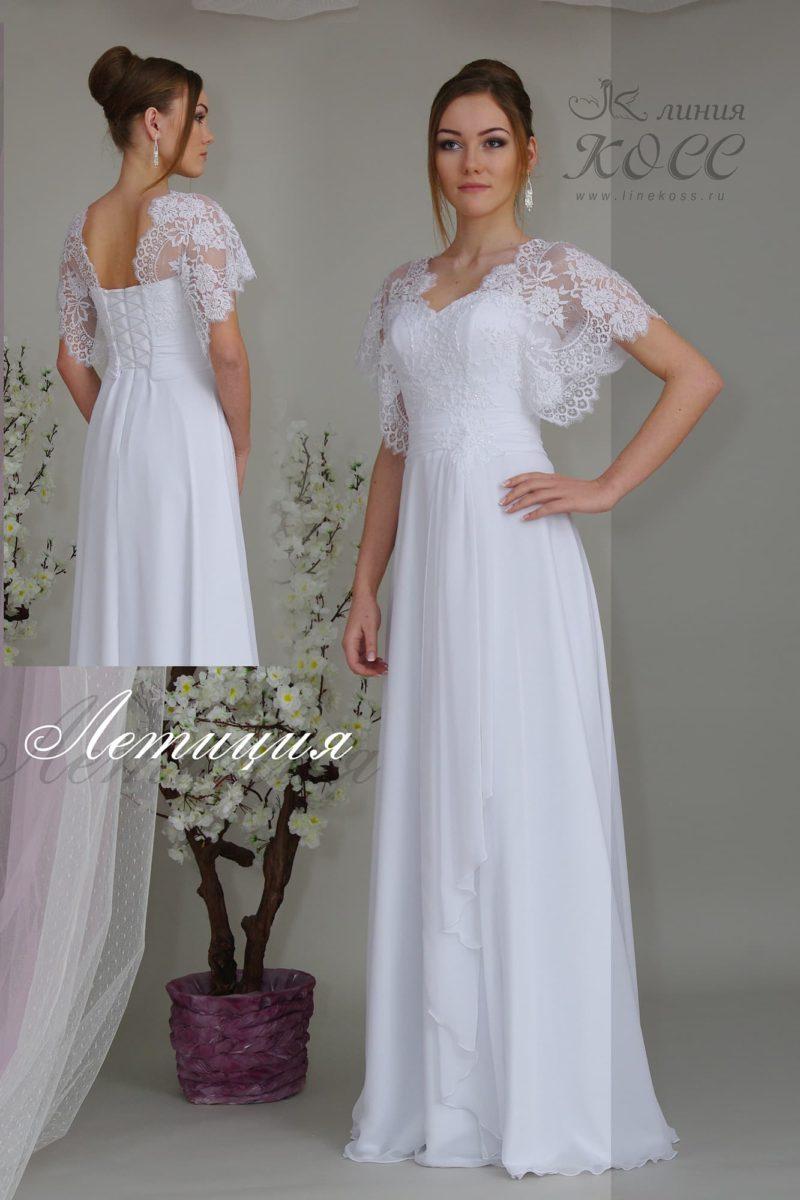 Прямое свадебное платье с коротким рукавом.