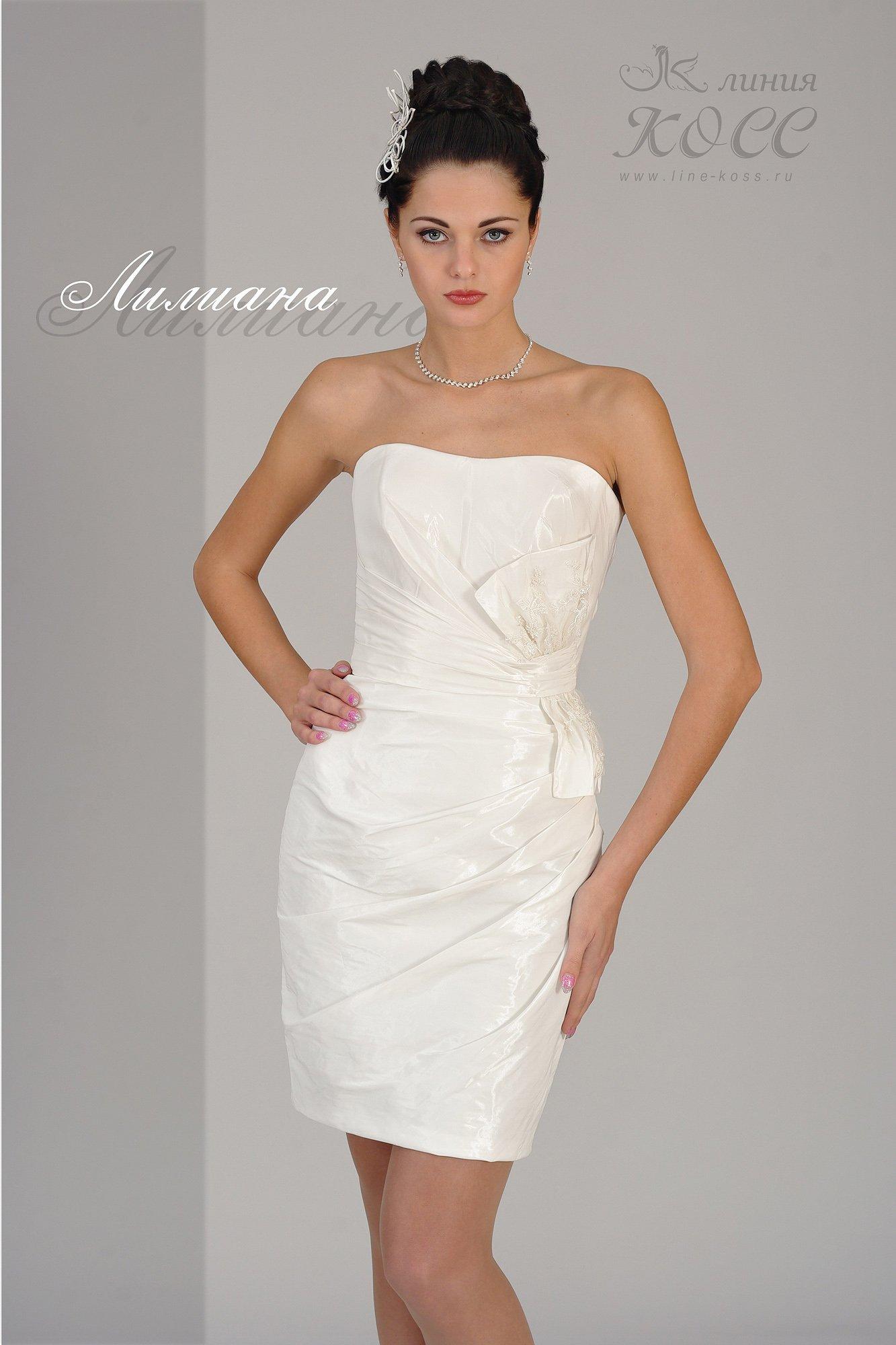 Купить Платье На Свадьбу В Твери