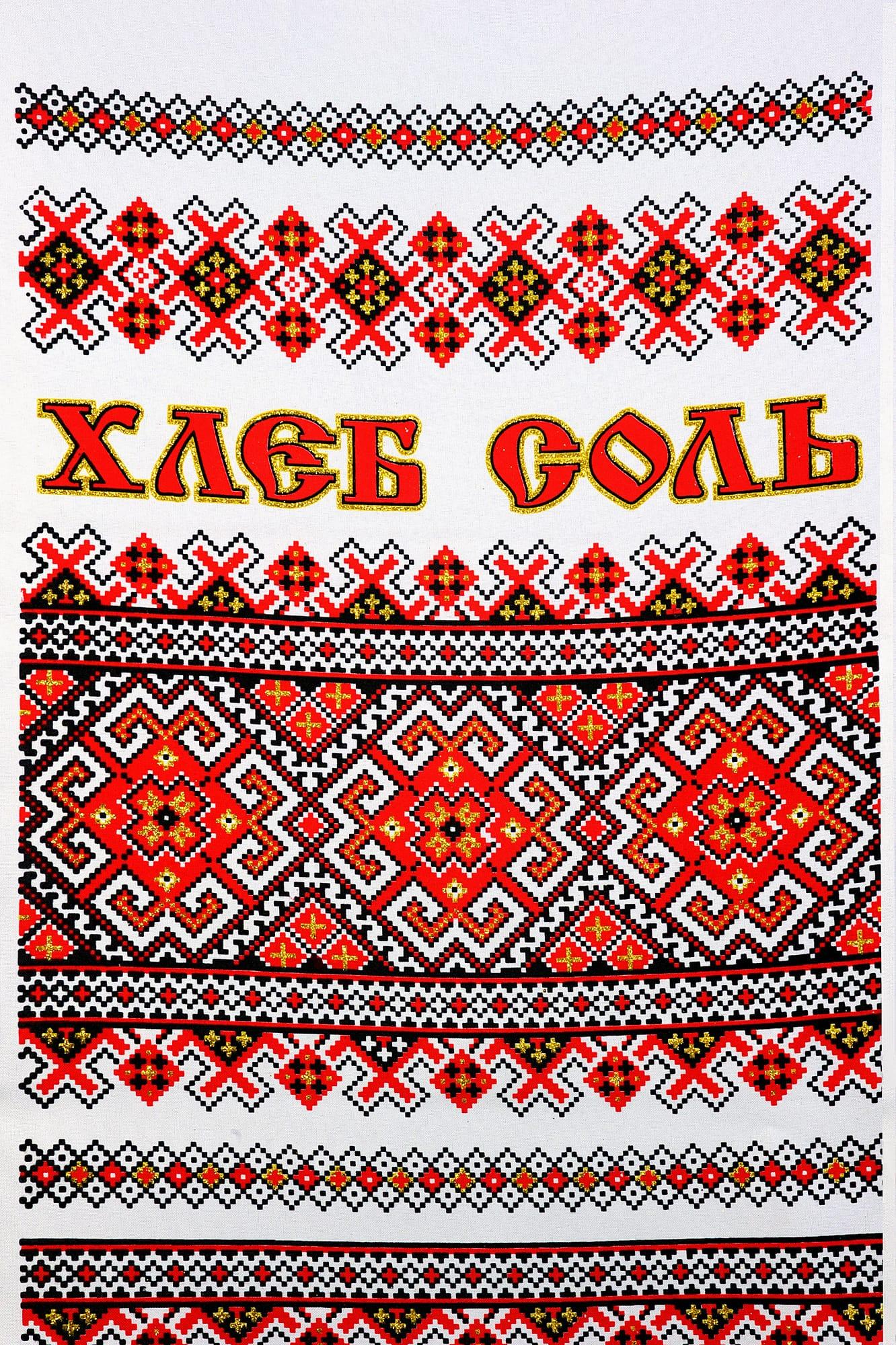 Традиционный свадебный рушник с красно-оранжевым узором в этническом стиле.