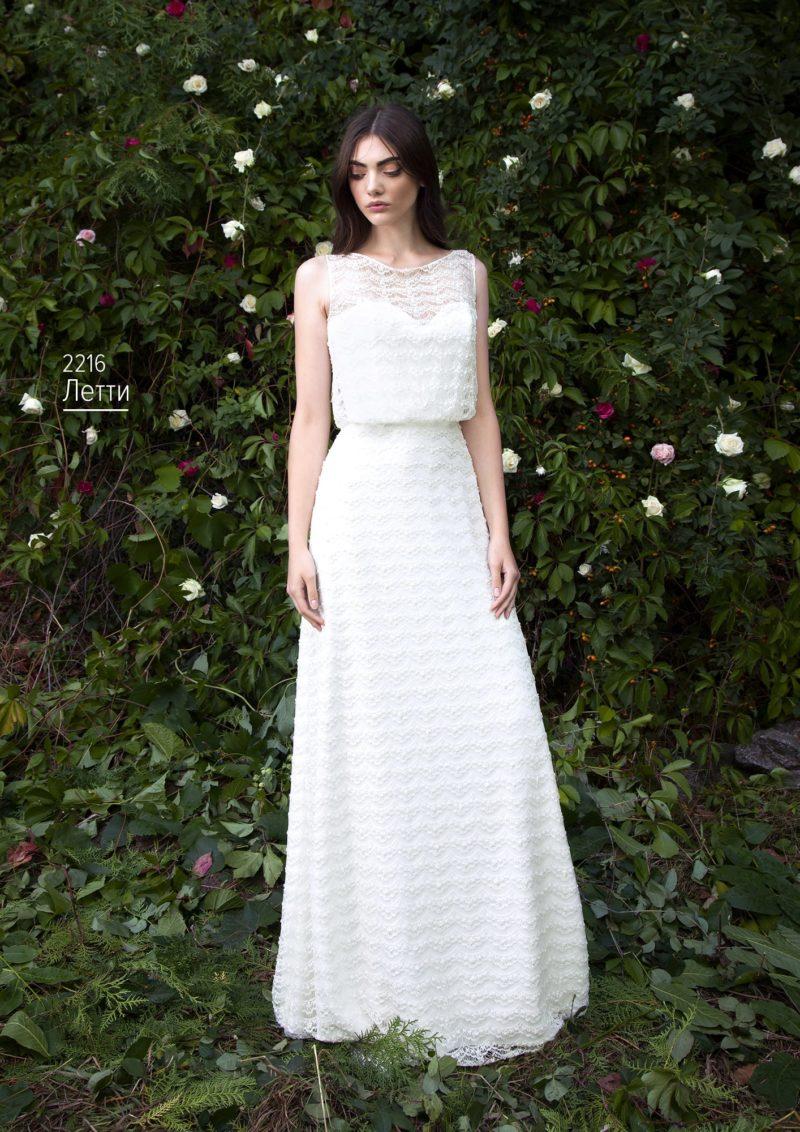 Ажурное свадебное платье с изящной юбкой прямого кроя и вырезом под горло.
