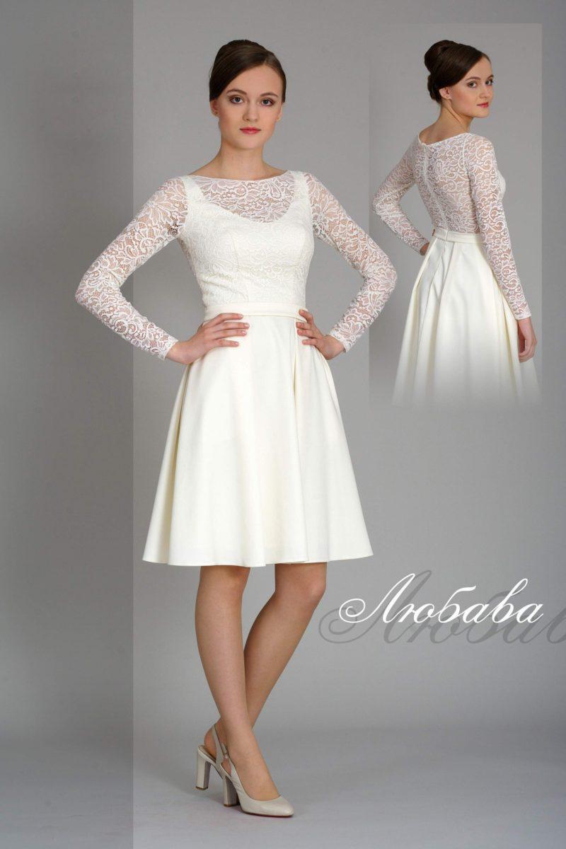 Короткое вечернее платье белого цвета с длинными кружевными рукавами.