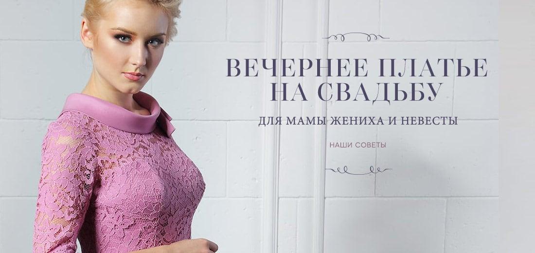 ав русская матрешка фиалка фото