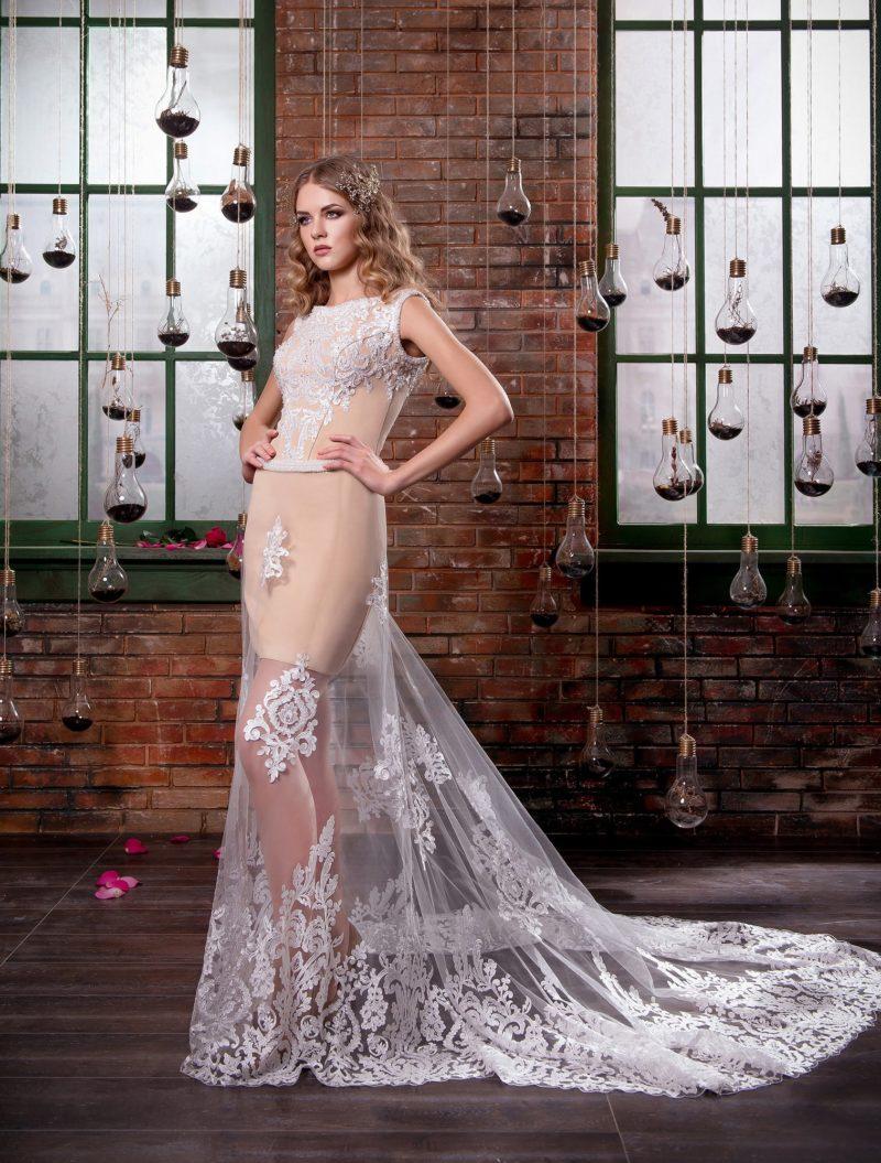 Бежевое свадебное платье «футляр» с полупрозрачной верхней юбкой и закрытым верхом.