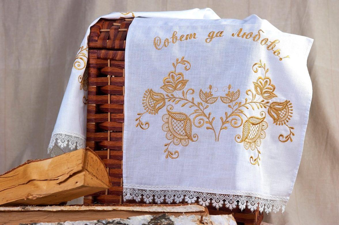 Белый свадебный рушник с золотой вышивкой и надписью «Совет да любовь».