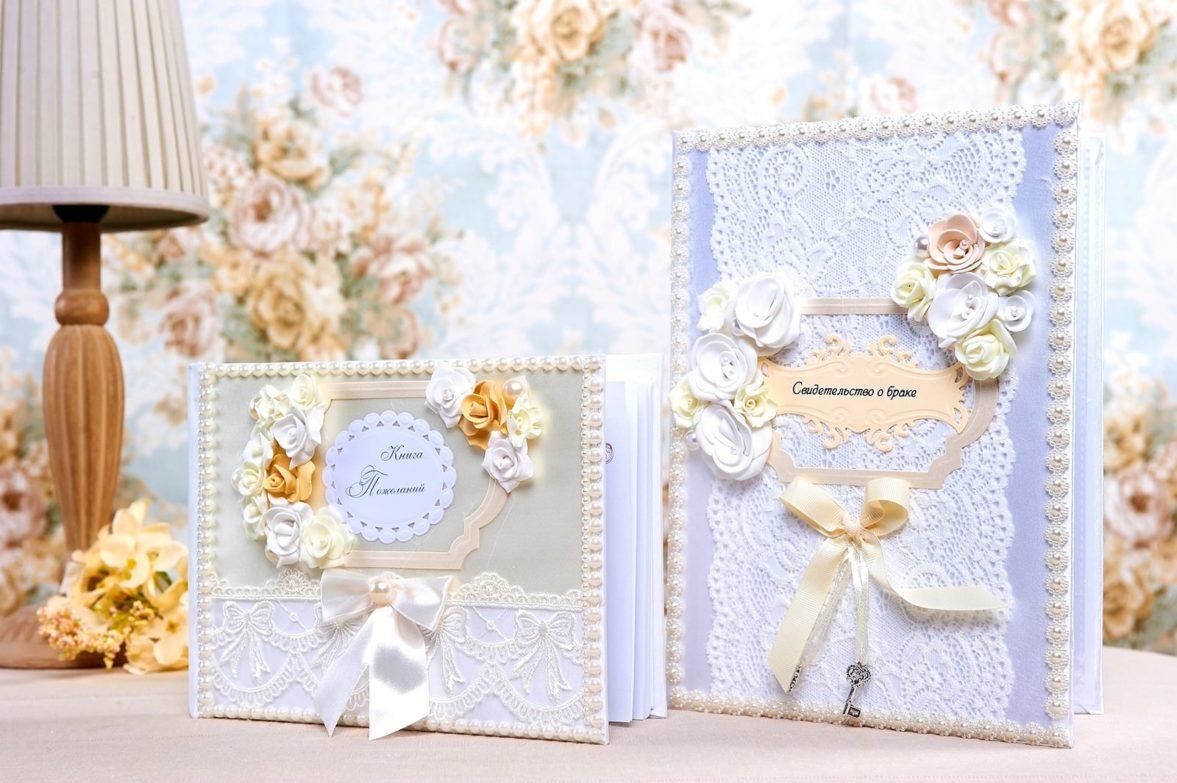 Кружевная белая папка для свидетельства о браке, с атласными лентами.