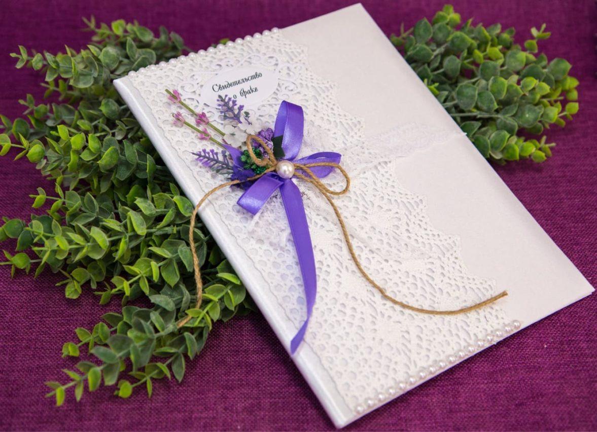 Изысканная папка для свидетельства о браке, оформленная фиолетовым декором.