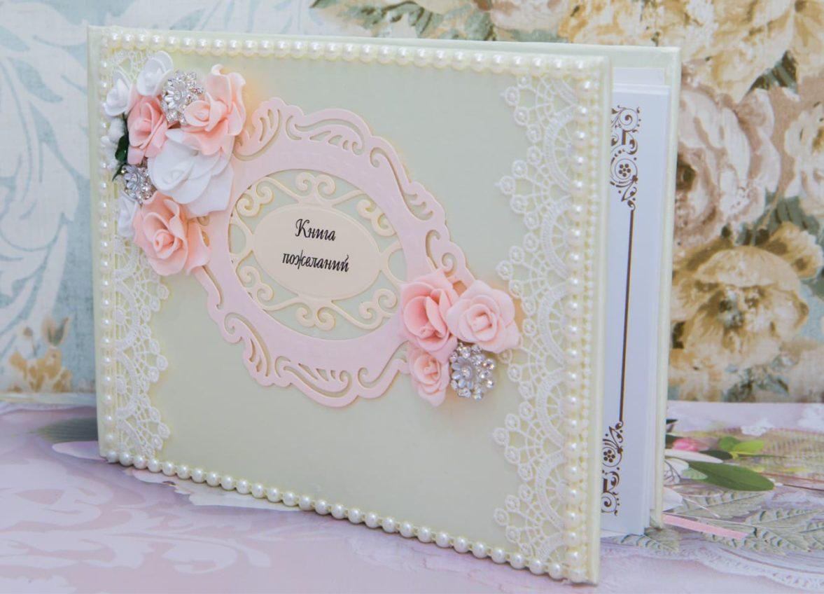 Элегантная книга для пожеланий, оформленная белым кружевом и цветочными бутонами.