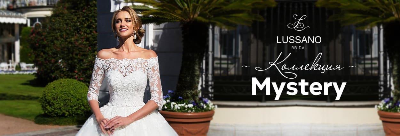Свадебные платья lussano 2018