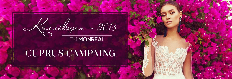 monreal-2018_vega