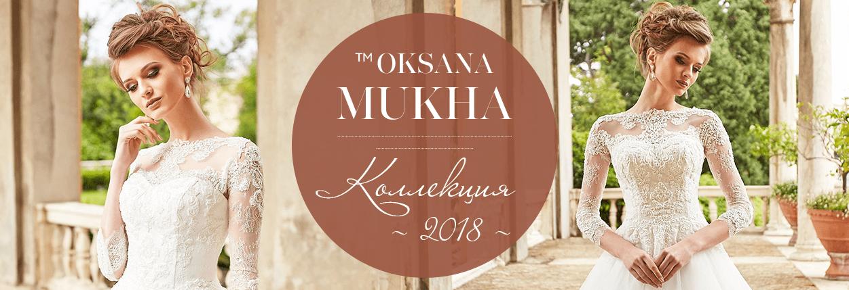 oksana-mukha-2018_vega