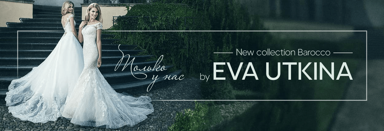 Eva Utkina 2018