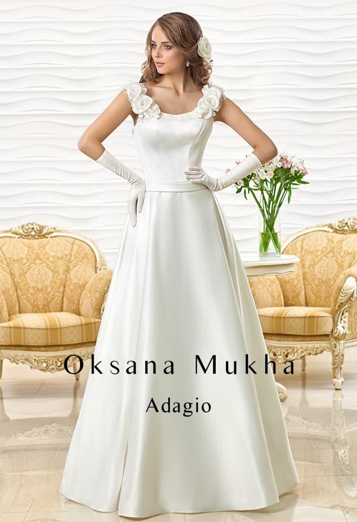 Атласное свадебное платье А-силуэта с объемной отделкой бретелек.