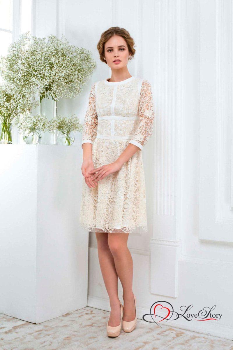 Бежевое свадебное платье с романтичной юбкой до колена и кружевным рукавом.