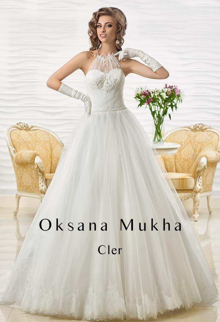 Нежное свадебное платье с пышной юбкой и американской проймой.