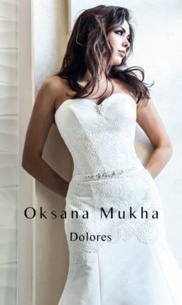 Женственное свадебное платье «русалка» с лифом в форме сердца.