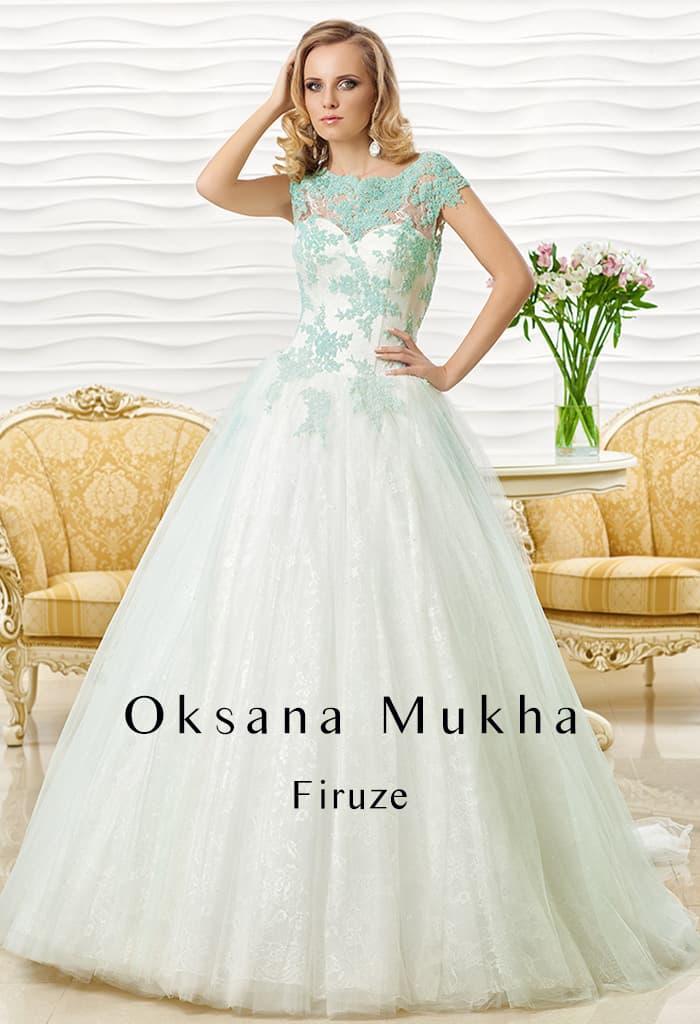 Пышное свадебное платье с бирюзовой отделкой закрытого верха и вырезом на спинке.