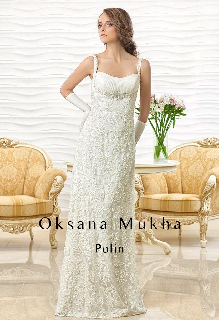 Прямое свадебное платье с узкими бретелями и кружевной отделкой юбки.