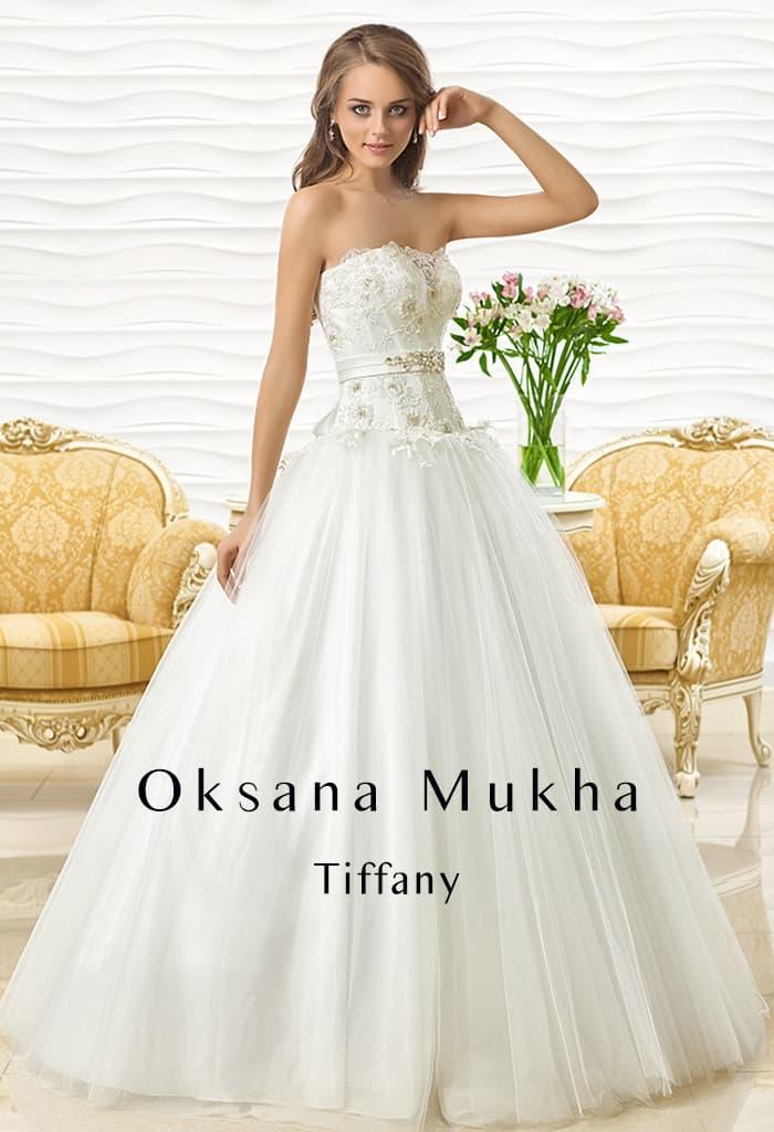 Пышное свадебное платье с открытым корсетом и изящным узким поясом.