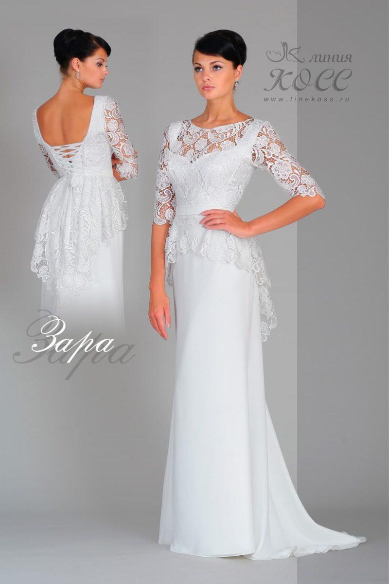 Прямое свадебное платье с кружевной баской и изящным вырезом на спинке.