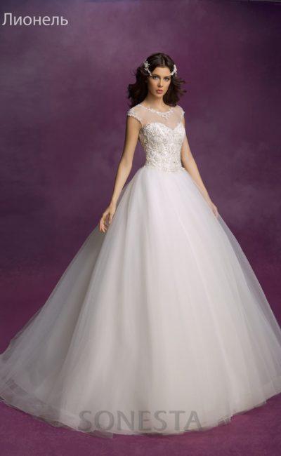 Пышное свадебное платье с закрытым лифом