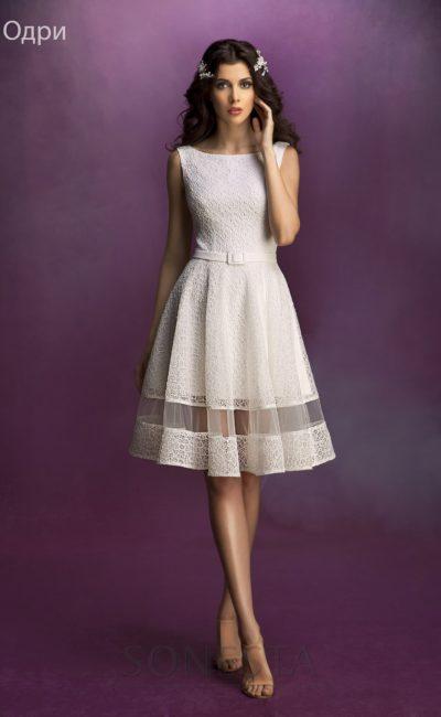 Изысканное свадебное платье с  юбкой до колена и сдержанным вырезом «лодочкой».
