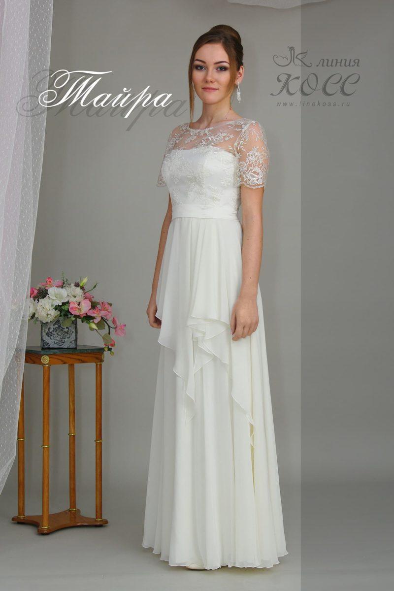 Прямое свадебное платье с короткими рукавами.
