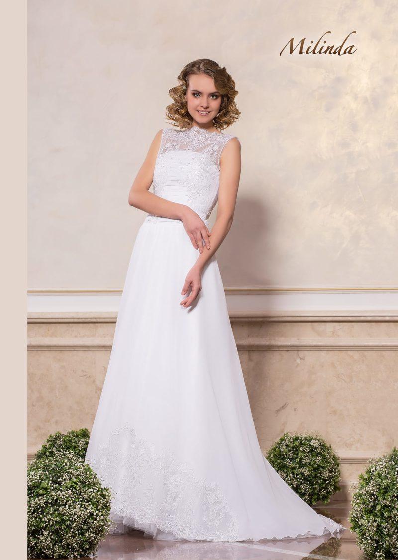 Закрытое свадебное платье «принцесса» с кружевным полупрозрачным верхом.