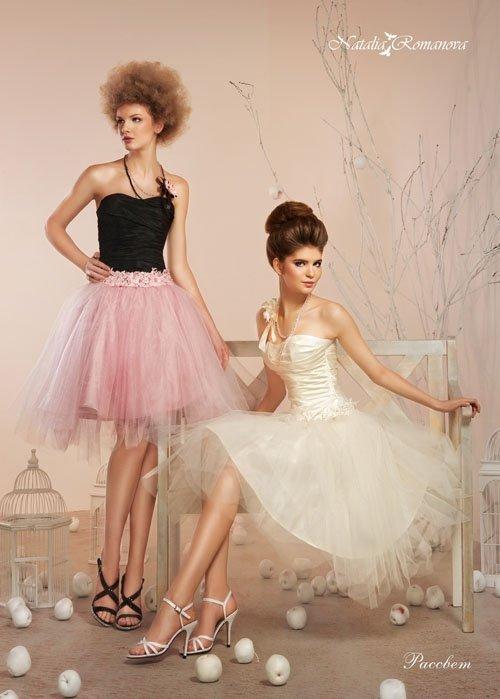fe8f006d0d4 Стильное свадебное платье с черным корсетом и многослойной юбкой розового  цвета.
