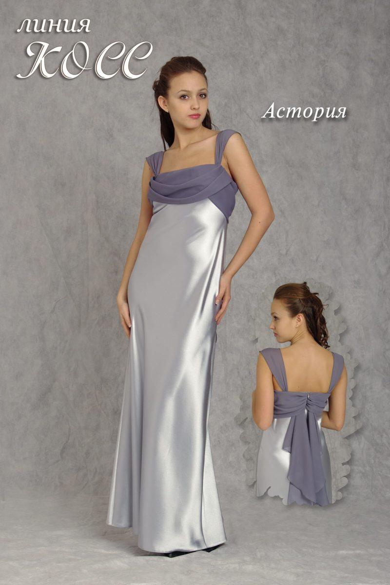 Сияющее атласное вечернее платье с прямой юбкой и широкими бретелями.